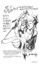 Volume1005-Shirow Miwa.jpg