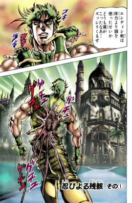 Chapter 81 Cover A.png