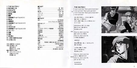 4 Booklet Page0&1.jpg
