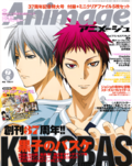 Animage July 2015.png