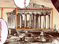 SBR Ch 43 Parthenon.png