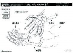 Oldseph anime ref (6).jpg