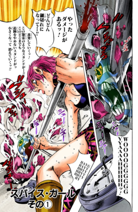 Chapter 539 Cover A.png