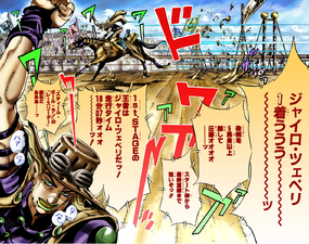 Gyro wins 1st stage.png