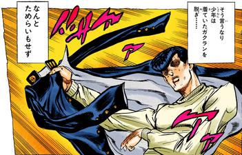 Josuke's Hero Takes Off Jacket.png