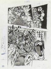 Wj-1994-12-p080.jpg