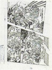 Wj-1995-31-p056.jpg