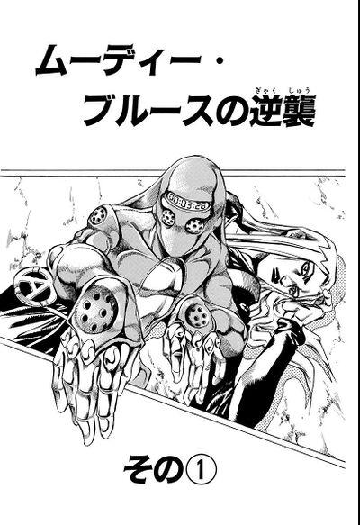 Chapter 460 Bunkoban.jpg
