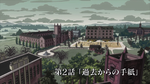 Hugh Hudson Academy anime.png