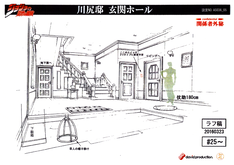 KawajiriHouse4-MS.png