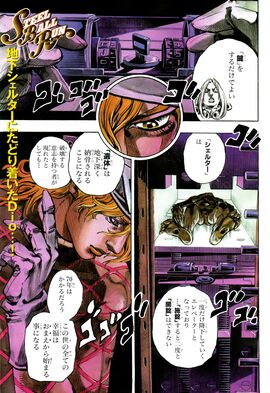 SBR Chapter 95 Magazine Cover A.jpg