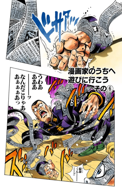 Chapter 323 Cover A.png