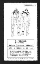 Taizo Vol 1 01 068.jpg
