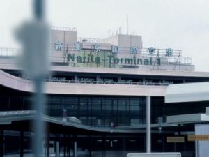 2kOVA TokyoAirport Front.png