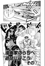 Chapter 324 Bunkoban.jpg