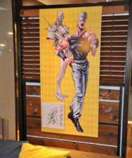 Tower Records Eyes of Heaven Polnareff Panel.png