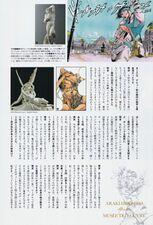 Araki Hirohiko meets Musee du Louvre 08.jpg