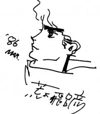 FanroadMay1986Sketch1.png