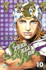 Italian SBR Volume 10.jpg