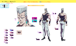 PolnareffDream2-MSC.png