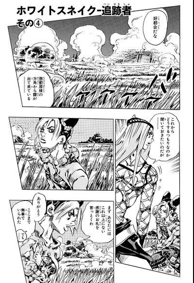 SO Chapter 92 Cover A Bunkoban.jpg