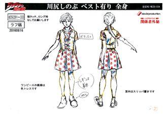 Shinobu-MS.jpg