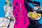 DU Anime Volume1Box.jpg
