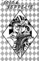 Chapter 44 Tailpiece B.png