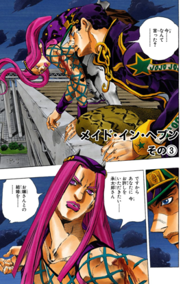 SO Chapter 151 Cover A.png