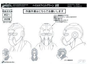 Hierophant Green anime ref (1).jpg