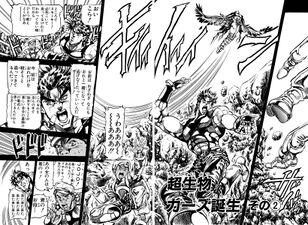 Chapter 110 Bunkoban.jpg