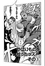 Chapter 317 Bunkoban.jpg