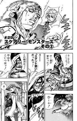 SBR Chapter 29 Cover A Tankobon.jpg