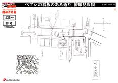 MoriohPepsiStreet-MS.png