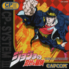 JoJo CPS-3 Cover Japanese.png
