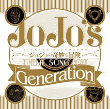 JoJo's Bizarre Adventure genration cover.jpg