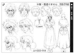 Zombie mother anime ref.jpg