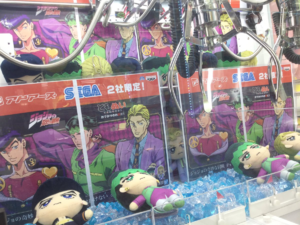 DIU TomonuI Claw Machine.png
