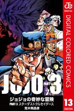 SC Color Comics v13.png