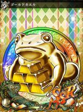 JJSS FrogGold.jpg