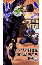 Chapter 306 Cover B.jpg