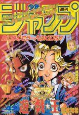 Weekly Jump September 30 1996.jpg