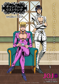 Part 5 anime promo.png