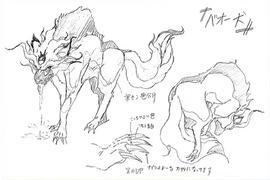 15-Baoh-Dog-2-MS.png