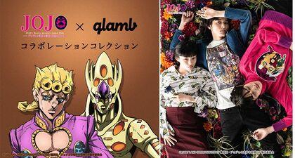 GlambGWGERAd.jpg