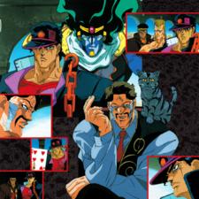 1993 OVA OST Vol. 2 Jotaro Poster.png