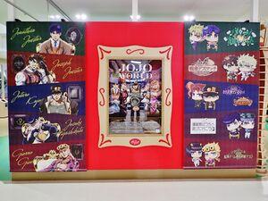 JOJO WORLD Poster.jpg