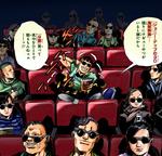 Joshu-movie-theater.png