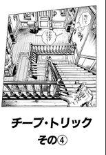 Chapter 415 Bunkoban.jpg