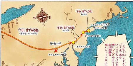 SBR MAP 08 (2).png